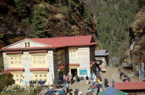 Sagarmatha National Park (Park Office) in Everest Base Camp Trek