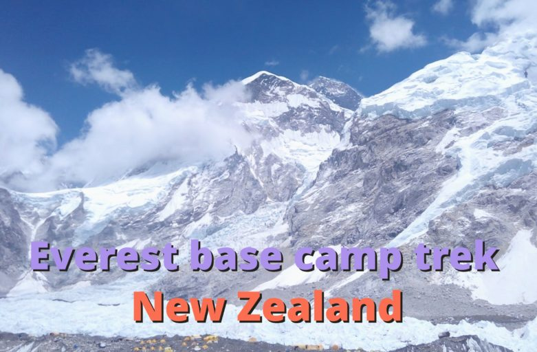 Mount Everest base camp trek New Zealand